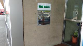 羽咋市立図書館