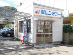 駅レンタカー大津駅営業所