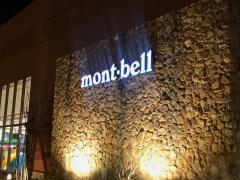 mont・bell 新潟南店