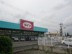 ザ・ダイソー 市原辰巳台店