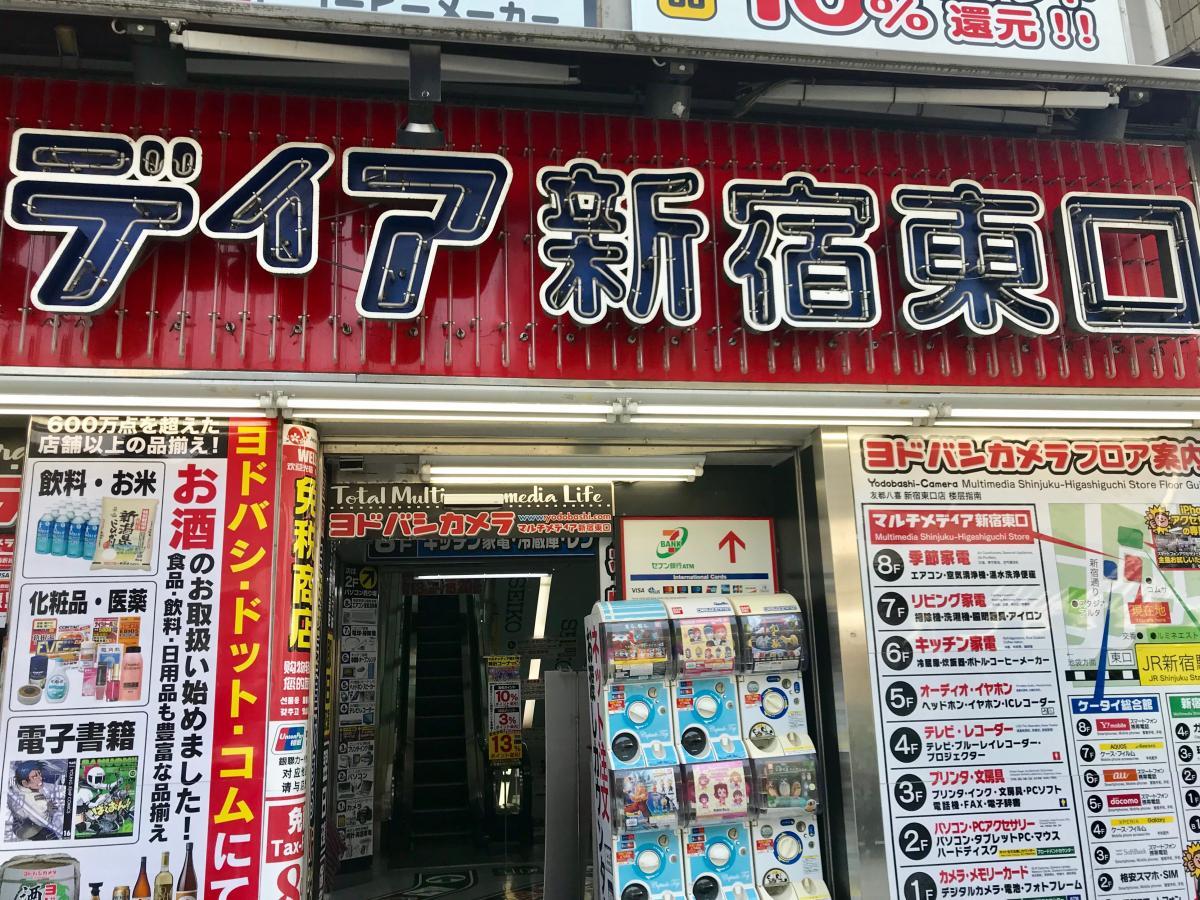 ヨドバシ カメラ 新宿 東口