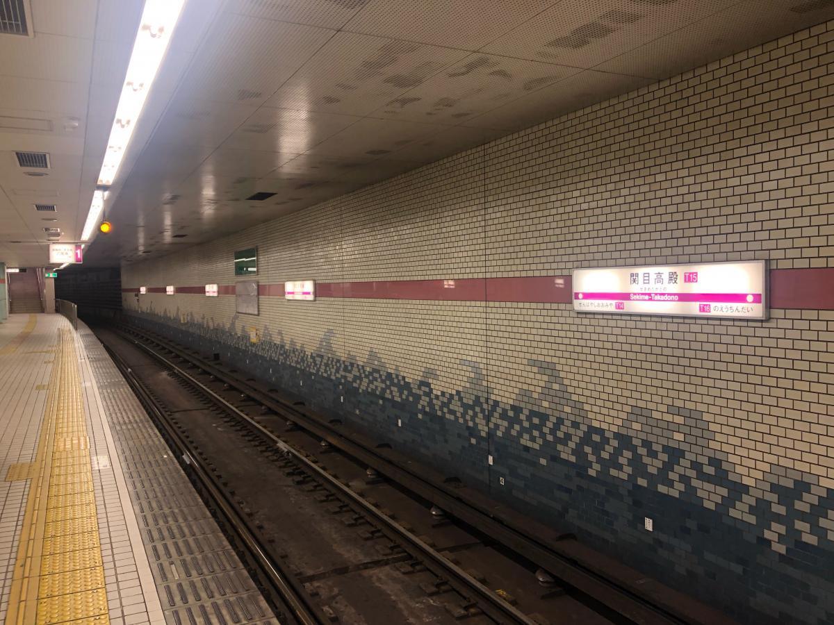 ユキサキナビ】OsakaMetro谷町線関目高殿駅(大阪市旭区高殿)