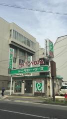 トヨタレンタリース長野松本駅前店
