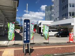 「西ノ庄」バス停留所