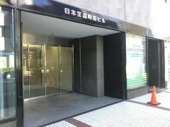日本生命保険相互会社 ニッセイ・ライフプラザ町田