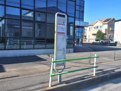 「シドメ窪」バス停留所
