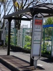 「四季の杜」バス停留所
