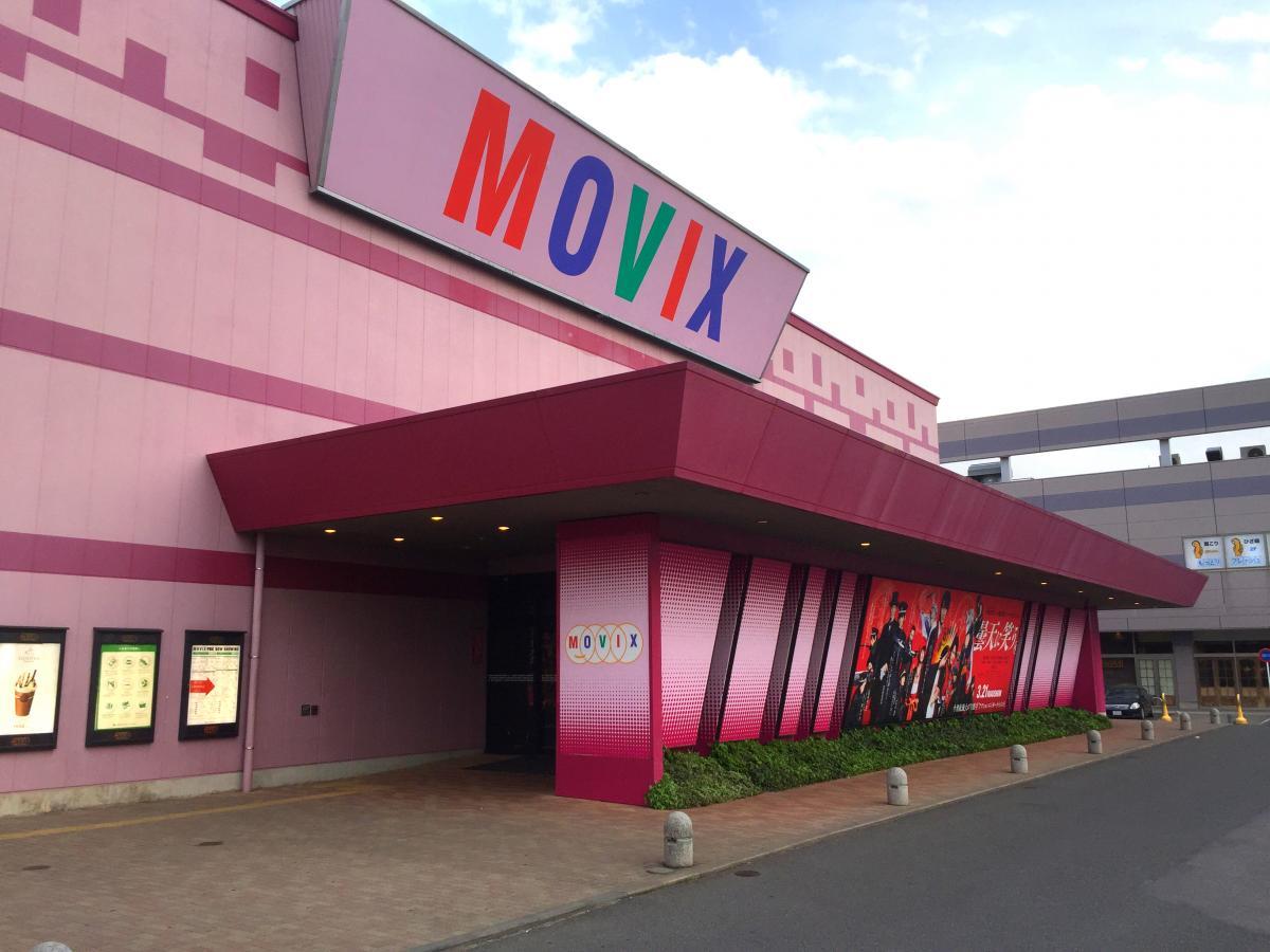 宇都宮 movix