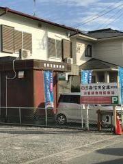 沼津花園郵便局