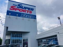 スーパースポーツゼビオ 仙台泉中央店