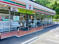 セブンイレブン 都留井倉店