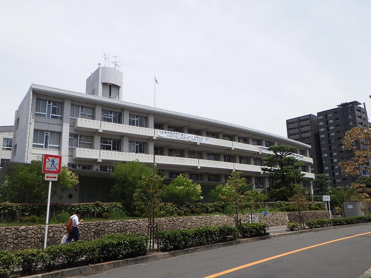 ホームページ 春日丘 高校