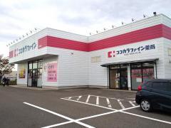 ココカラファイン豊栄店