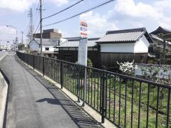 「番匠田中」バス停留所