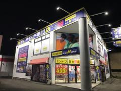 ビッグエムワン松山天山店