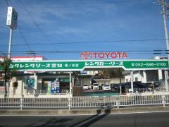 トヨタレンタリース愛知滝ノ水店