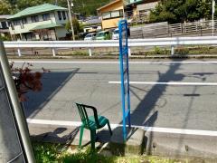 「泉大橋」バス停留所