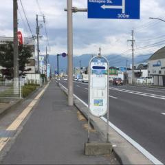 「五分一西」バス停留所