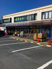 業務スーパー 南生駒店