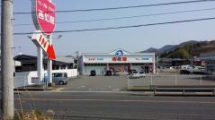 西松屋 高知針木店