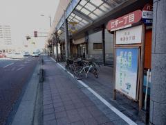 「江平一丁目」バス停留所