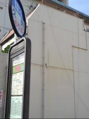 「久貝」バス停留所