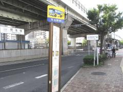 「荒本駅前」バス停留所