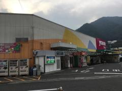 ゆめマート八木店