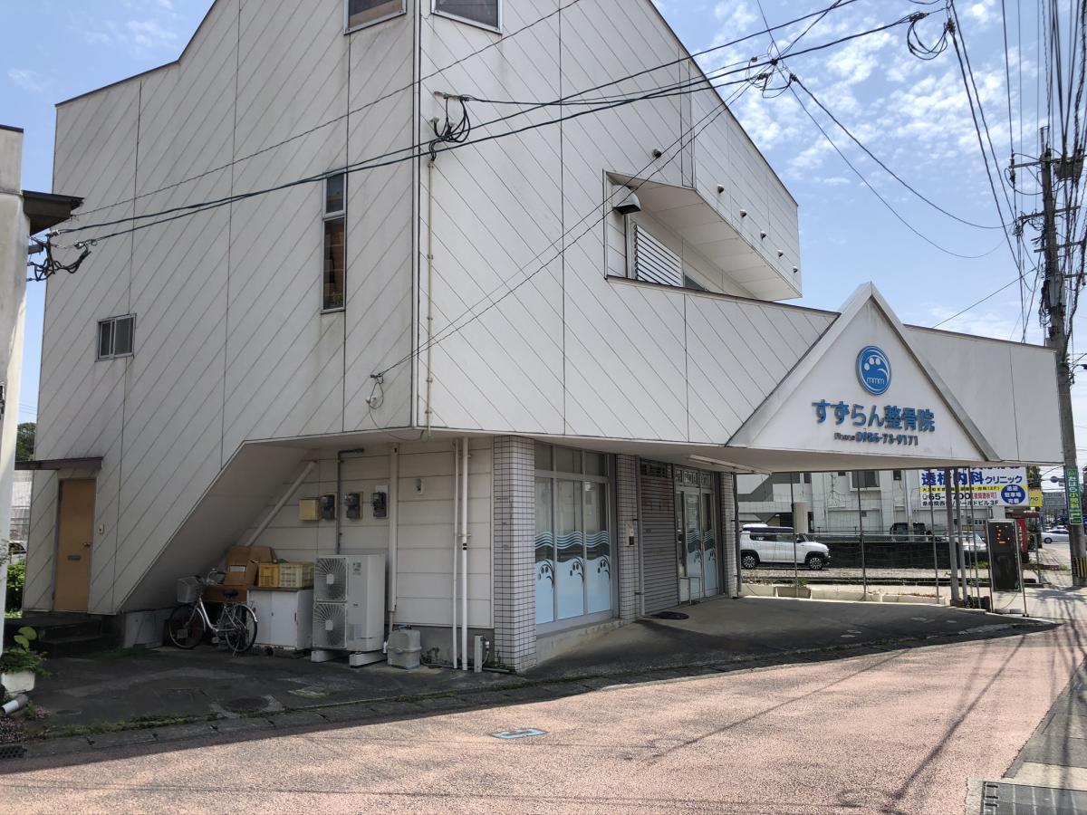 宮崎市下北方町「すずらん整骨院」施設外観