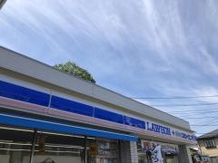 ローソン・スリーエフ 逗子葉桜店