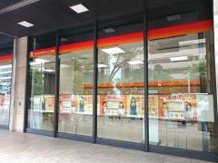 西日本シティ銀行福岡支店