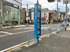 「下田」バス停留所