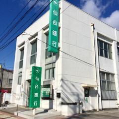 仙台銀行石巻支店