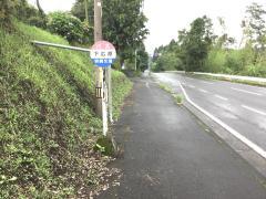 「下広原」バス停留所