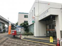 足立江北郵便局