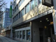 名古屋銀行名古屋駅前支店