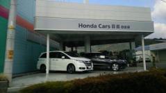 Honda Cars日出日出店