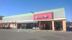 カスミ 藤代店