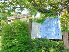 福田稲荷ふるさとの森