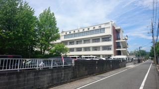 倉敷翠松高校