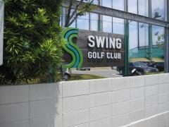 スウィングゴルフ倶楽部