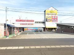 イエローハット 京丹後峰山店