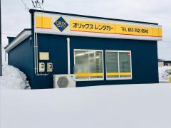 オリックスレンタカー新青森駅前りんご店
