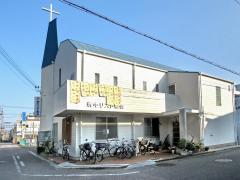 堺キリスト教会