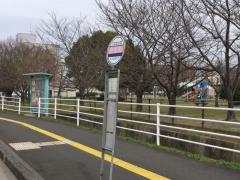 「新宮永」バス停留所