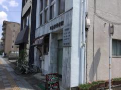川島接骨院