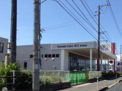 Honda Cars松江東津田店