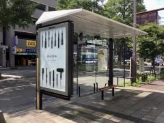 「東北公済病院戦災復興記念館前」バス停留所