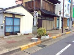 「東本町」バス停留所