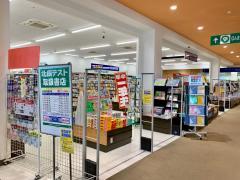 オークスブックセンター岩槻店